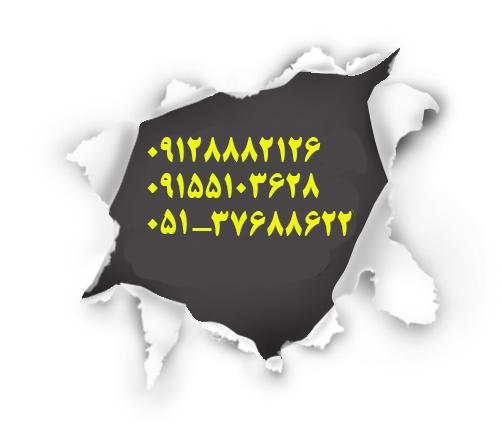 shomareh2