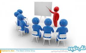 اطلاعات مهم و باارزش تجاری