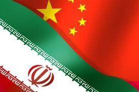 واردات انواع کالا از چین