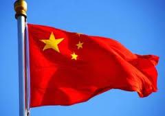 واردکننده از چین